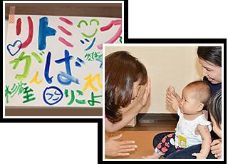 リトピュアリトミック 阿倍野・南田辺教室