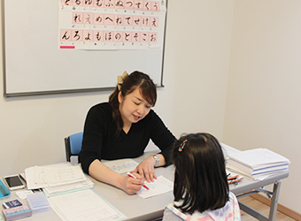 公文あべの元町書写教室