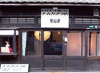 大森カメラ店