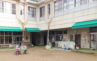 大阪市立阪南保育所