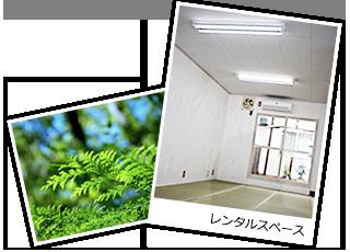 【閉店】アロマセラピーサロン あ香り(あかり)