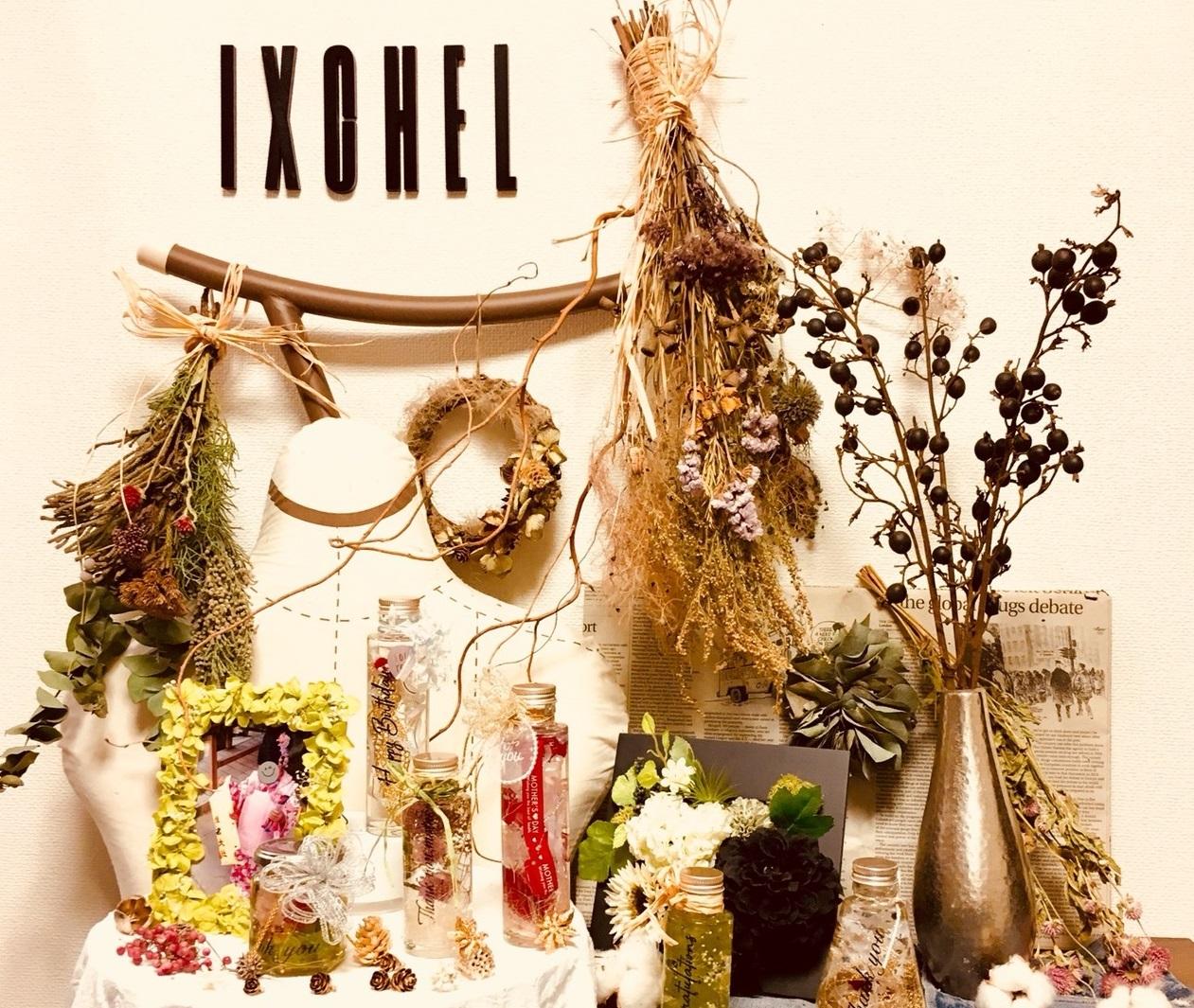IXCHEL(イクシェル)