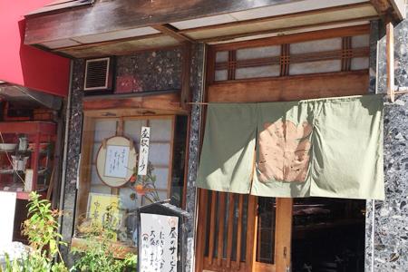 美好寿司 (ミヨシズシ)