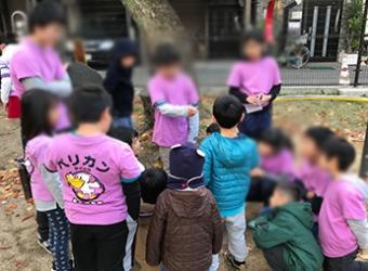ペリカン学童