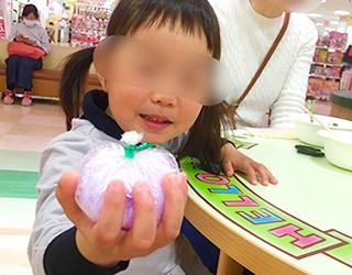 家族でほっこりおふろ♥しゅわしゅわバスボム作り【レポート】