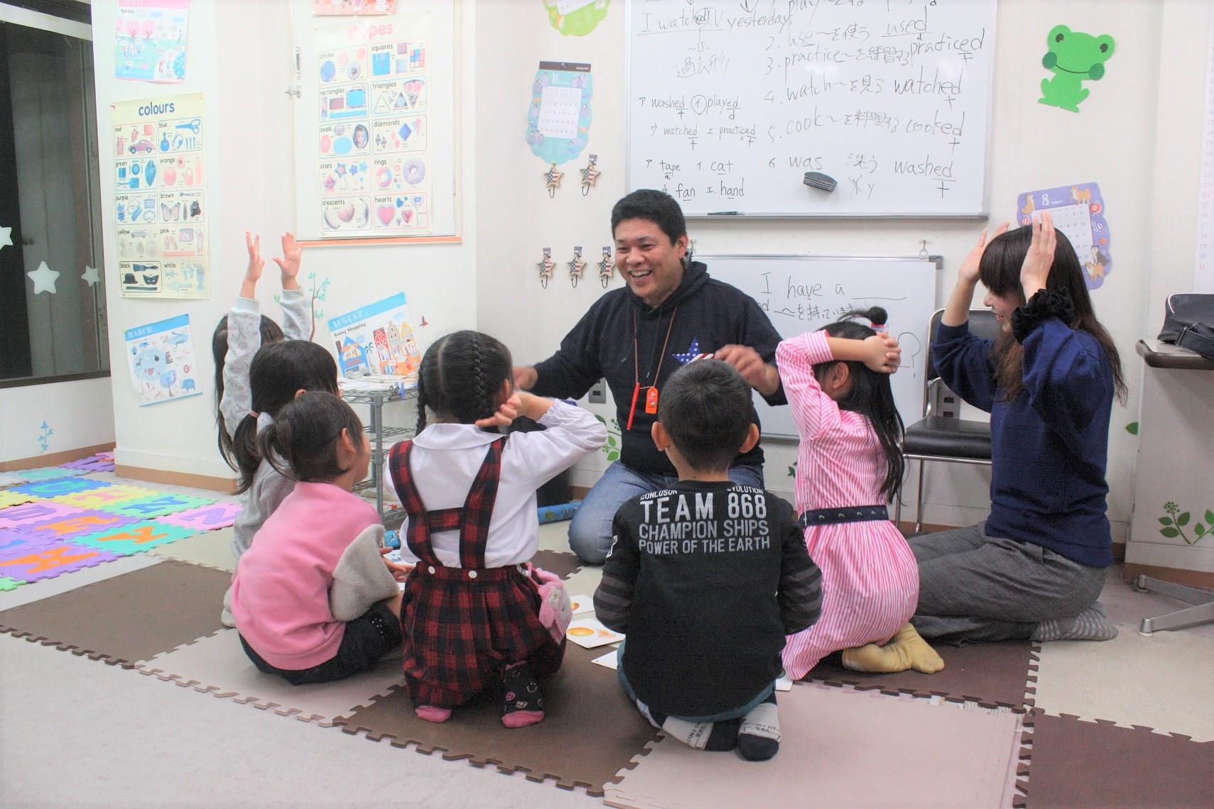 こども英会話 Hi! Twinkle Kids(ハイ!トゥインクルキッズ)