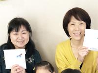 【インスタライブ】親子で知育遊び